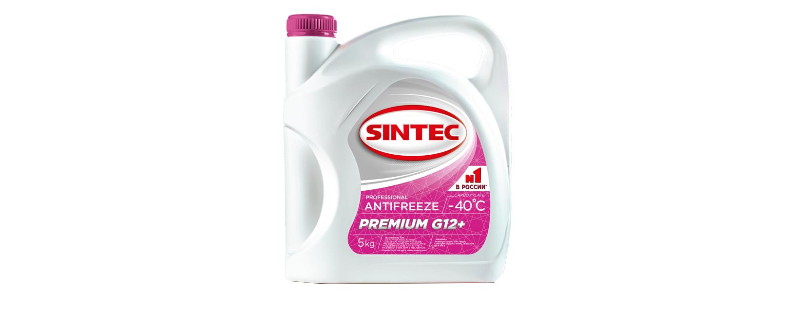 Антифриз G12+ розовый
