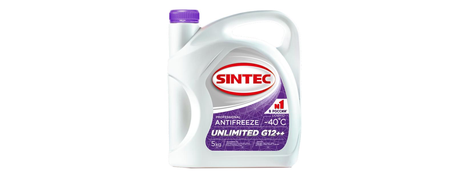 Фиолетовый антифриз G12++